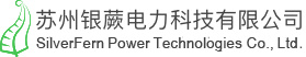 Silverfern Power Technologies Co.,Ltd.